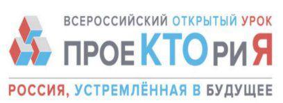 логотип Проектория